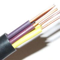 ZR-KVV,ZRC-KVV,ZRB-KVV阻燃控制电缆