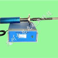供应超声波铝合金铸造改善设备