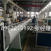 PVC管生产机器