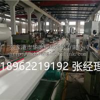 50-200PVC排水管挤出生产线设备