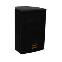 8寸会议音箱,会议音响厂家批发,DMJ品牌会议音响