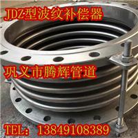 供应 国标304 DN50-DN1000 不锈钢波纹补偿器 使用范围