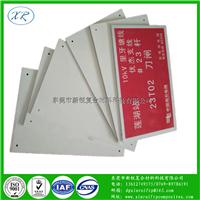 玻璃纤维板材厂家 SMC板 玻璃钢模压板材 专业供应电网SMC标识牌