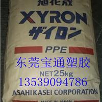 纯树脂PPO 340V 240Z日本旭化成