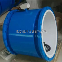 DN400电磁流量计生产厂家