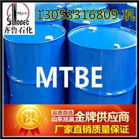 山东生产MTBE厂家 国标甲基叔丁基醚生产厂家MTBE价格低