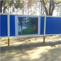 河南洛阳道路改造施工PVC围挡