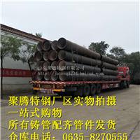 特价出售【球墨铸铁管】量大优惠市政供水用球墨铸铁管【DN300】