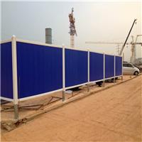 河南洛阳市政建设城区改造建筑施工PVC围挡