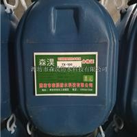JS防水涂料乳液