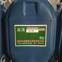 JS聚合物水泥基防水涂料 乳液