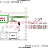 重庆铁板烧排烟设备铁板烧需要什么设备