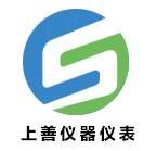 深圳市上善仪器仪表有限公司