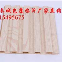 泰州生態木長城板生產廠家批發價格