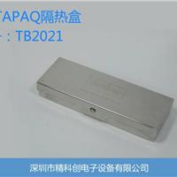 金属Datapaq炉温测试仪 原装进口隔热盒