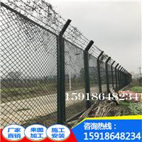 佛山光伏护栏网批发价 光伏发电站围墙围栏