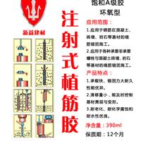 北京新益世纪云石胶厂家-环氧树脂胶粘剂价格批发