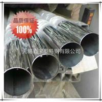 304不锈钢装饰管规格表