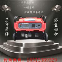 3千瓦便携式数码发电机价格