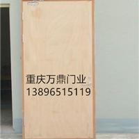 重庆万鼎门业木质防火门