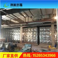 山东厂家定制BDF水箱 地埋式水箱 品质高