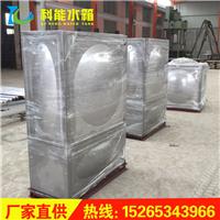 科能专业定做304材质不锈钢水箱 太阳能供水水箱 保温水箱