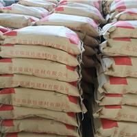 混凝土钢筋阻锈剂添加量