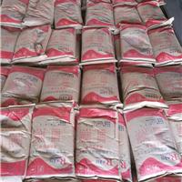 聚合物水泥防水砂浆技术指标