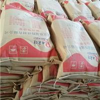 GST-30聚合物砂浆性能指标