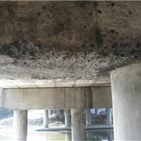 EC-45聚合物修补砂浆执行标准