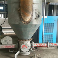 干粉输送机/气力输送料封泵LFB哪个厂家实力强HS