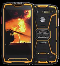 防爆智能手机 SG-EX 世国 防爆通讯终端