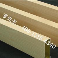 接待室吊頂U型木紋鋁方通