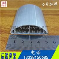 铝合金地板线槽6号加厚现货量大优惠弧形铝合金地板线槽