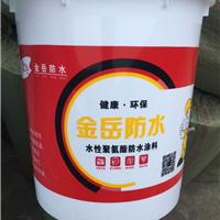 专业承接防水工程生产销售防水涂料水性聚氨酯防水涂料