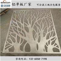 铝单板生产销售,雕花圆柱铝单板,铝板雨棚