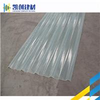 凯创FRP采光板价格 透明采光板厂家现货供应 采光板供应商批发