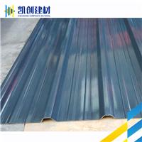 钢结构塑钢瓦批发厂家现货供应质量保障价格优惠凯创建材