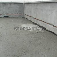 绍兴发泡混凝土保温材料主要特点