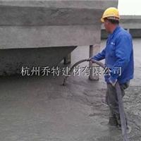 杭州泡沫混凝土現場施工