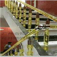 合翔 有机玻璃楼梯立柱水晶扶手
