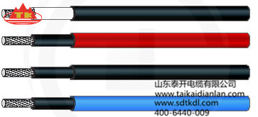 山东泰开特种电缆供应光伏专用电缆