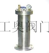 ZYA-9000气囊活塞式水锤吸纳器