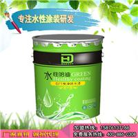水性哈迪白竹炭净味水漆健康环保内墙乳胶漆