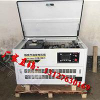 LED显示屏/25kw水冷发电机组价格