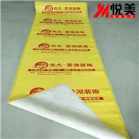 装修地面地板瓷砖装饰公司成品PVC保护膜