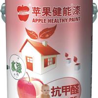 环保涂料十大品牌苹果健能漆――抗甲醛净味墙面漆