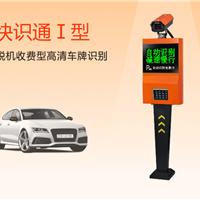 沧州停车场系统,优质停车场管理系统。