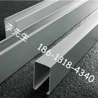 U型天花、U型铝方管天花、铝方管天花厂家