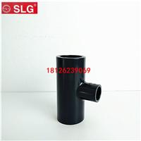立胜SLG UPVC异径三通 耐酸碱 PVC变径三通